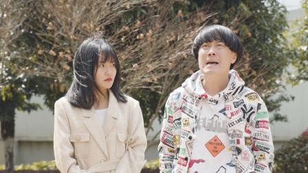 陈翔六点半:你这样做,很难不引起女神注意!