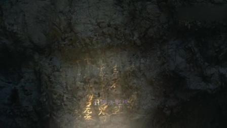 盗墓笔记第一季结局-众人发现东夏国万奴王秘密以及蛇眉铜鱼的秘密