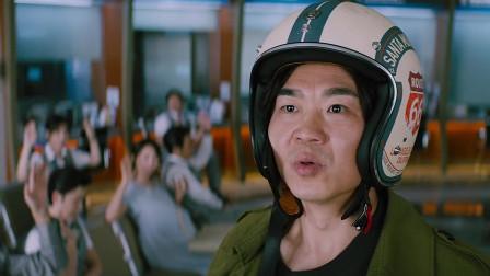 大赢家:大鹏认真起来,领导拿他都没有办法,我一定努力不让警察抓到我,哈哈!