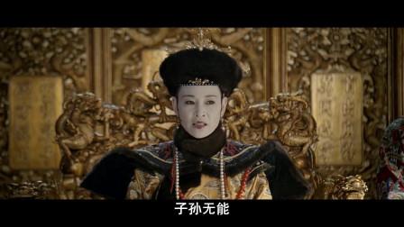 """清最后的挣扎,一声""""退位""""结束了中国两千多年封建君主"""