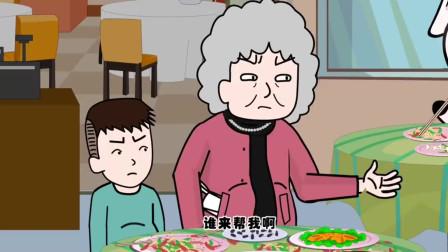猪屁登:能理解别人的难处,爷爷也很看得开啊
