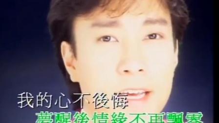 邰正宵 - 千纸鹤(同曲: 邰正宵 - 我的心再冷风里飞 ,郭富城-半生缘份,Minh Tuyết - Tình thôi xót xa 2)