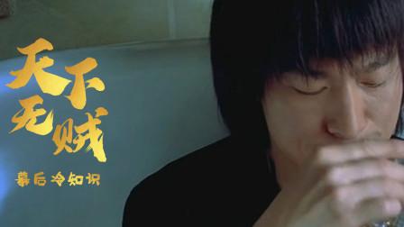 天下无贼:冯小刚后悔捧红王宝强,认为自己害了他,原因令人心酸