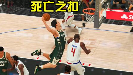 【布鲁】NBA2K20生涯模式:字母哥布鲁vs乔治小卡!谁是最强双子星!
