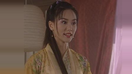 电视剧《东游记》中三位女演员,你都认识吗
