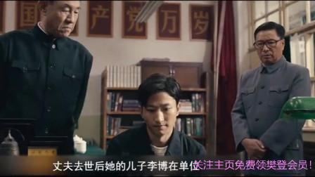 3分钟看完《古董局中局之鉴墨寻瓷》第15集 许愿被关九龙城寨梅素兰现身