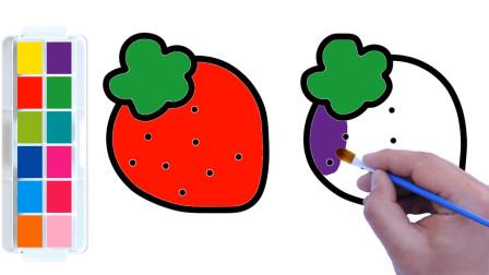 亲子简笔画,漂亮的草莓这样画,儿童简笔画视频教程