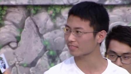 上海大学男生再下一分艰难取得最后的胜利 男生女生向前冲 200527 高清