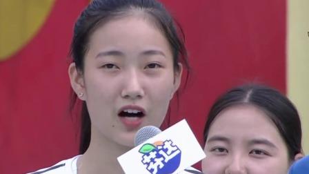 娇小女生率先为上海大学赢得一分 男生女生向前冲 200527 高清