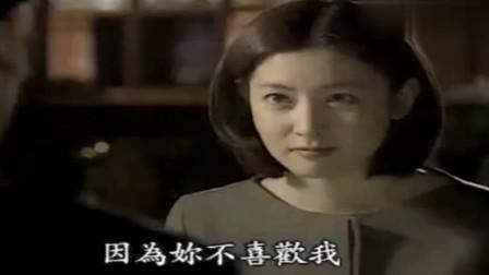 韩剧火花:车仁表对李英爱 一见钟情