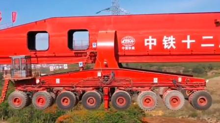 中国惊人的建造技术!这太厉害了,令人佩服
