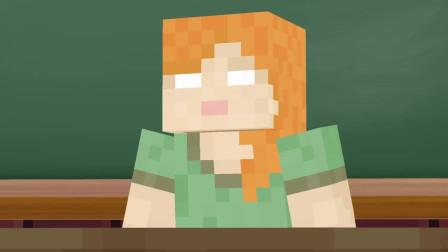 我的世界动画-怪物学院-新老师爱丽克丝-iCraft