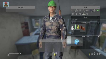 DayZ绿帽子可以使你的生活过得更好