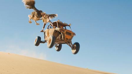 【影视混剪4K】巨石强森沙漠竞速鸵鸟,丛林大战山魈