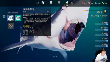 【小宇】4K画质 食人鲨Maneater 攻略解说全集05期
