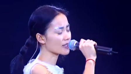 98年王菲香港演唱会开唱《执迷不悟》,那时的天后好迷人