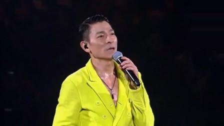 99年香港红馆经典演唱会,刘德华霸气出场,赢得全场尖叫,真帅!