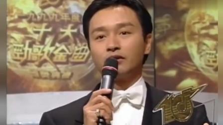 99年张国荣最后一次拿奖,现场哥哥魅力四射,怀念
