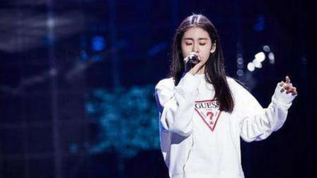 张碧晨新歌《听雪》,继《凉凉》之后又一经典,好听到停不下来