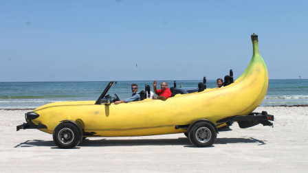 造型霸气的香蕉汽车,最高时速可达136公里,一般人不敢开