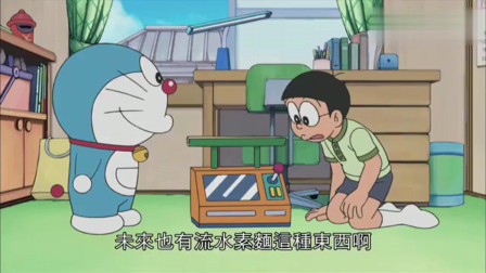 哆啦A梦:大雄请客流水素面,小夫的面更高级,大雄感到很挫败
