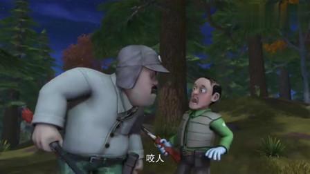 熊出没:熊二不小心被猎人发现了,熊妈妈及时赶到救走了熊二