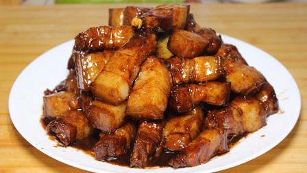 红烧肉的秘制做法,教你肥而不腻入口即化的诀窍,吃起来真过瘾