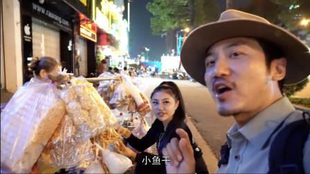 中国小伙探秘越南夜生活,一派灯红酒绿,搭讪越南女孩反应很友好