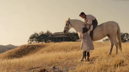 女巫讨厌叔叔的笑声,把他变成一匹马