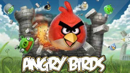 曾经下载量突破十亿的手游愤怒的小鸟,如今为何火不起来了?
