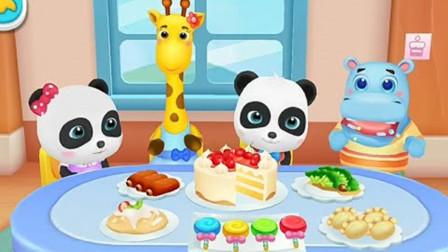 奇奇动手调色制作美味的小蛋糕,大家一起来分享美味!宝宝巴士游戏
