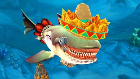 巨口鲨变装太丑了哈哈  饥饿鲨世界