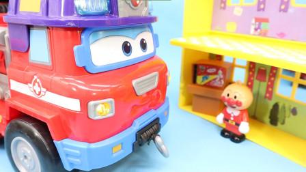 面包超人家着火了,大勇消防车紧急出动灭火