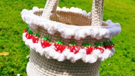 【七巧手工DIY】钩针毛线编织教程 草莓圆包 水桶包