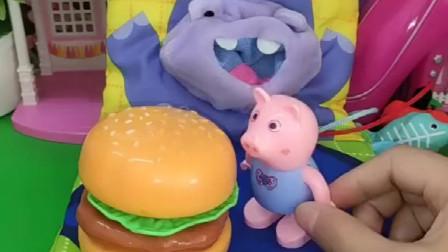 乔治不给河马吃汉堡,佩奇却给河马做了一个汉堡,佩奇真有爱心