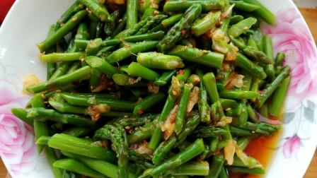 这样做出来的芦笋,能够保留它的全部营养,做法简单又好吃