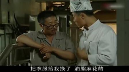 城里城外:饭店老板让厨师去宰南方的大款,小伙给他们推荐炸酱面