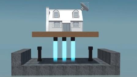 """美国发明""""磁悬浮房子"""",遇到地震会立即腾空,网友:造福人类"""