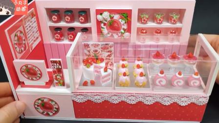 美味草莓蛋糕冰淇淋是怎么制作的呢
