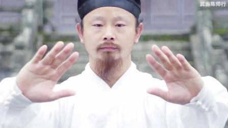 武当太极大师陈思行-太极心法精髓