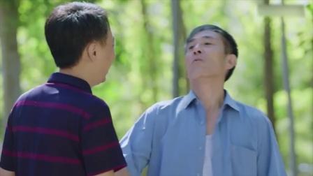 老爸欲谈黄昏恋,儿子不同意,没想到老爸一个理由就让儿子服了!