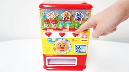 使用自动贩卖机玩具购买彩色饮料
