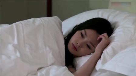 总裁刚回到房间,看见床上躺了个美女,吓得赶紧转头!