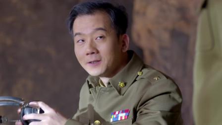 卧底在山里发现雷区警察全力配合他不能让日军武器落敌特手里