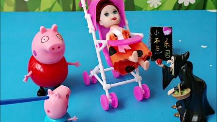 小芭比娃娃找不到妈妈,乔治和猪妈妈看见了了,叫来了警察叔叔!