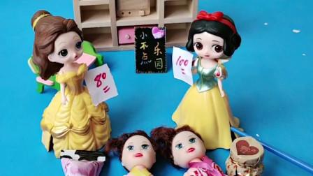 白雪和贝儿有芭比娃娃,还有好吃的糖果,小朋友想和她们一起玩吗!