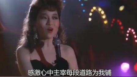 徐小凤《每一步》在香港开演唱会场次最多,至今没人超越她!