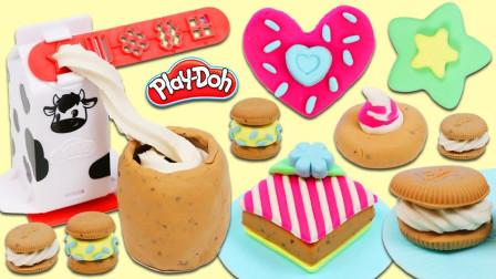 儿童益智彩泥玩具:来玩彩泥制作小蛋糕和甜点