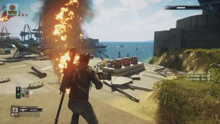 正当防卫4:带着火箭RPG勇闯军事基地究竟会发生什么?
