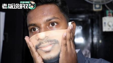 """逼真!印度照相馆定制""""人脸口罩"""",客户:朋友一眼就能认出我来"""